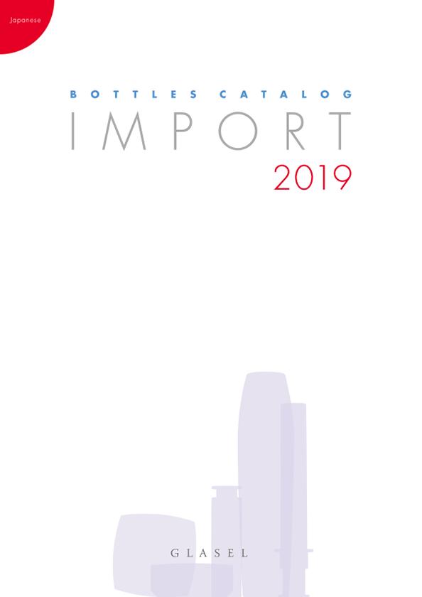 Import catalog 2019