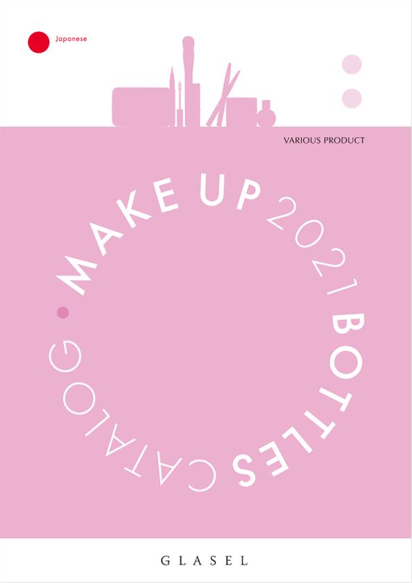 Make up catalog 2021
