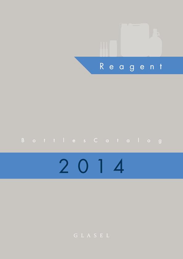 リージェントカタログ20142014