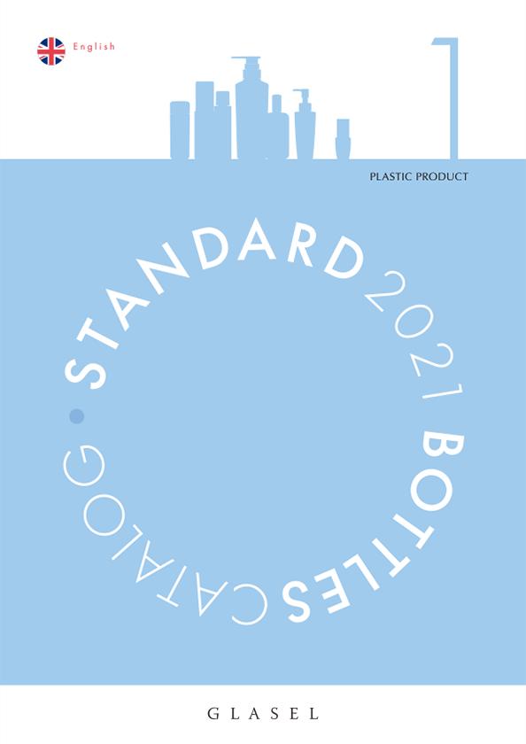 Standard catalog 2021 1